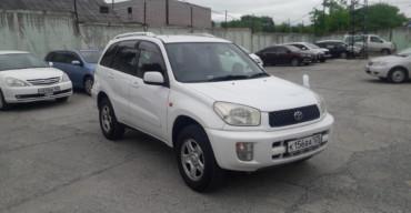 Toyota RAV4 (2002 г.)